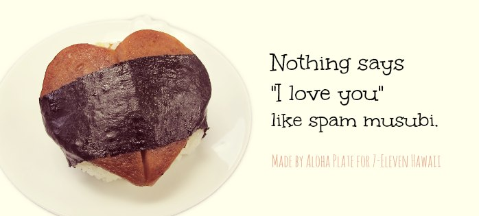Heart-shaped spam musubi by Aloha Plate