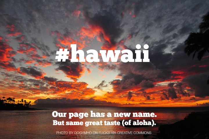 new_name_hawaii_dogymho_flickr_720px